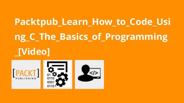 آموزش مبانی برنامه نویسی با سی شارپ